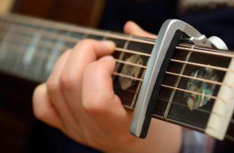 Каподастр для акустической гитары
